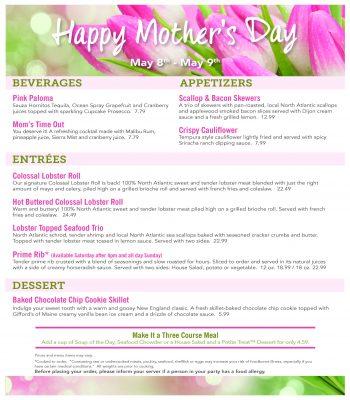 99 MothersDayMenu Website version